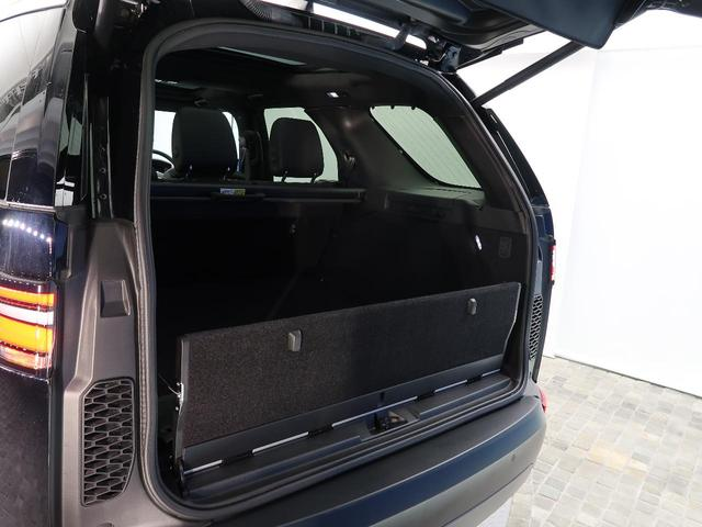 HSE 認定 ディーゼル 禁煙車 ガラスルーフ ブラックパック 20インチブラックAW エアサスペンション 電動バックドア ACC LDW 前席シートヒーター ハンドルヒーター パドルシフト LEDヘッド(26枚目)