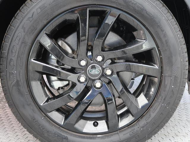 HSE 認定 ディーゼル 禁煙車 ガラスルーフ ブラックパック 20インチブラックAW エアサスペンション 電動バックドア ACC LDW 前席シートヒーター ハンドルヒーター パドルシフト LEDヘッド(30枚目)