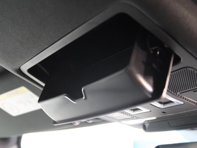 HSE 認定 ディーゼル 禁煙車 ガラスルーフ ブラックパック 20インチブラックAW エアサスペンション 電動バックドア ACC LDW 前席シートヒーター ハンドルヒーター パドルシフト LEDヘッド(35枚目)