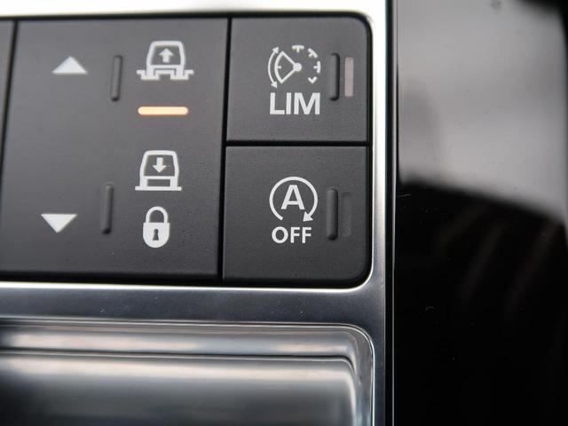 HSE 認定 ディーゼル 禁煙車 ガラスルーフ ブラックパック 20インチブラックAW エアサスペンション 電動バックドア ACC LDW 前席シートヒーター ハンドルヒーター パドルシフト LEDヘッド(38枚目)