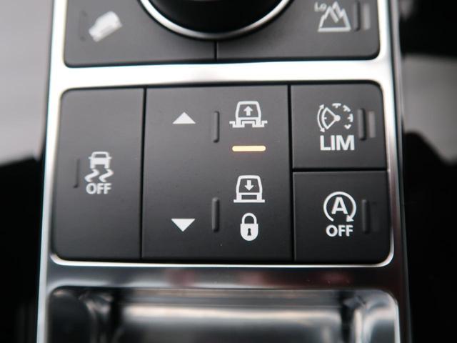 HSE 認定 ディーゼル 禁煙車 ガラスルーフ ブラックパック 20インチブラックAW エアサスペンション 電動バックドア ACC LDW 前席シートヒーター ハンドルヒーター パドルシフト LEDヘッド(41枚目)