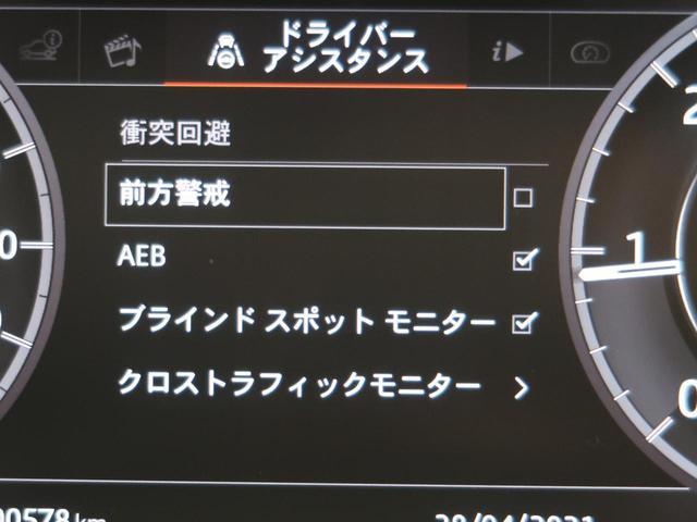 HSE 認定 ディーゼル 禁煙車 ガラスルーフ ブラックパック 20インチブラックAW エアサスペンション 電動バックドア ACC LDW 前席シートヒーター ハンドルヒーター パドルシフト LEDヘッド(51枚目)