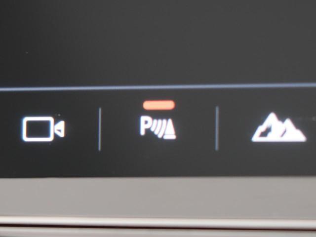HSE 認定 ディーゼル 禁煙車 ガラスルーフ ブラックパック 20インチブラックAW エアサスペンション 電動バックドア ACC LDW 前席シートヒーター ハンドルヒーター パドルシフト LEDヘッド(52枚目)