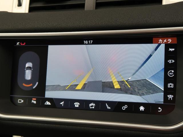 フリースタイル‐D 認定 ディーゼル 禁煙車 1オーナー 限定車 パワーテールゲート シートヒーター MERIDIANサウンドシステム パドルシフト フルセグTV 全方位カメラ 純正SSDナビ 衝突被害軽減 車線逸脱警告(4枚目)