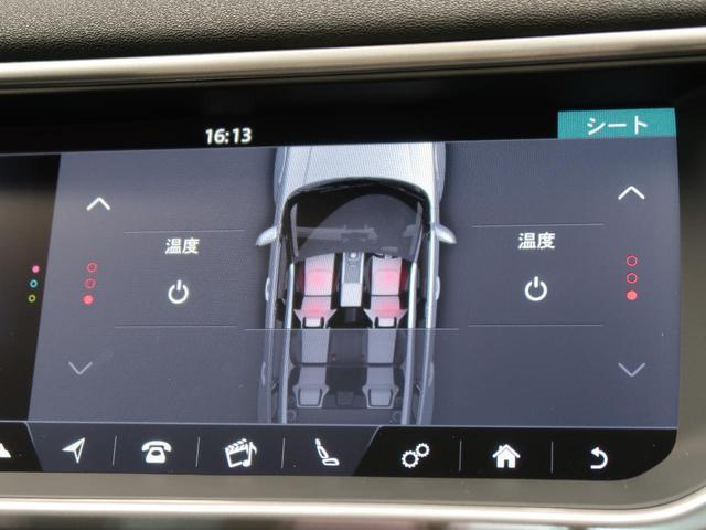 フリースタイル‐D 認定 ディーゼル 禁煙車 1オーナー 限定車 パワーテールゲート シートヒーター MERIDIANサウンドシステム パドルシフト フルセグTV 全方位カメラ 純正SSDナビ 衝突被害軽減 車線逸脱警告(5枚目)
