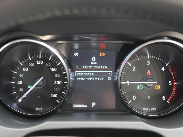 フリースタイル‐D 認定 ディーゼル 禁煙車 1オーナー 限定車 パワーテールゲート シートヒーター MERIDIANサウンドシステム パドルシフト フルセグTV 全方位カメラ 純正SSDナビ 衝突被害軽減 車線逸脱警告(7枚目)