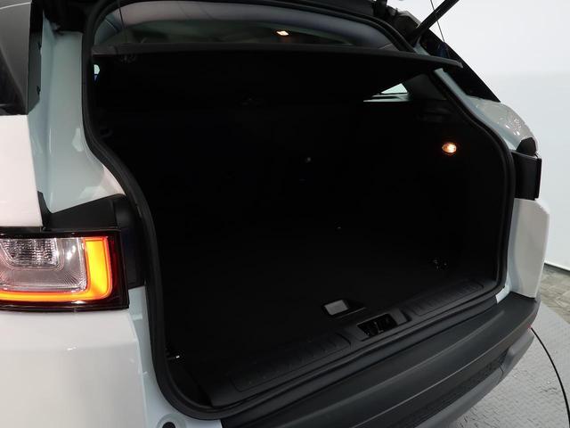 フリースタイル‐D 認定 ディーゼル 禁煙車 1オーナー 限定車 パワーテールゲート シートヒーター MERIDIANサウンドシステム パドルシフト フルセグTV 全方位カメラ 純正SSDナビ 衝突被害軽減 車線逸脱警告(8枚目)