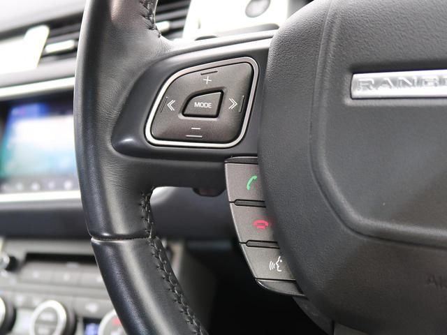 フリースタイル‐D 認定 ディーゼル 禁煙車 1オーナー 限定車 パワーテールゲート シートヒーター MERIDIANサウンドシステム パドルシフト フルセグTV 全方位カメラ 純正SSDナビ 衝突被害軽減 車線逸脱警告(26枚目)