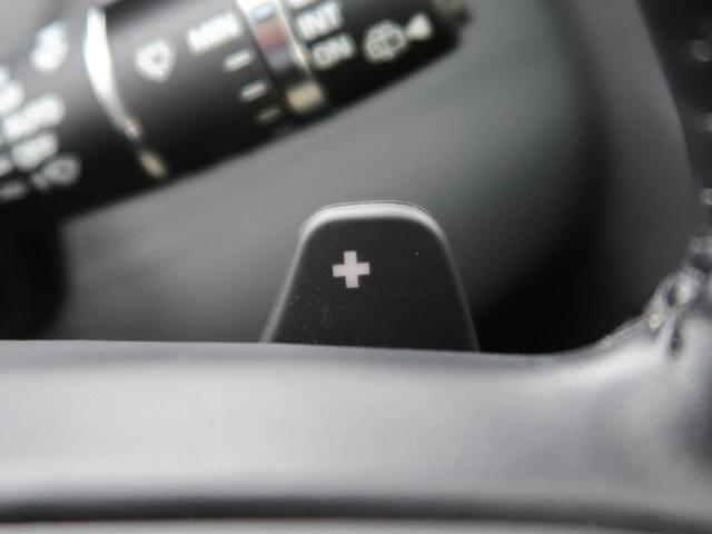 フリースタイル‐D 認定 ディーゼル 禁煙車 1オーナー 限定車 パワーテールゲート シートヒーター MERIDIANサウンドシステム パドルシフト フルセグTV 全方位カメラ 純正SSDナビ 衝突被害軽減 車線逸脱警告(29枚目)