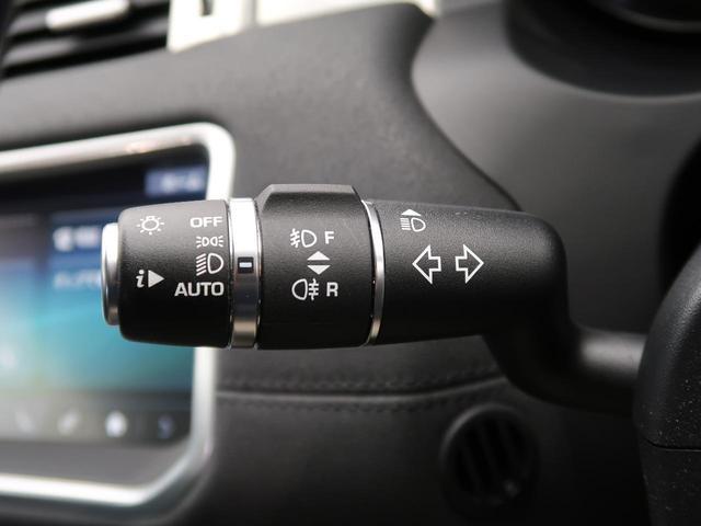 フリースタイル‐D 認定 ディーゼル 禁煙車 1オーナー 限定車 パワーテールゲート シートヒーター MERIDIANサウンドシステム パドルシフト フルセグTV 全方位カメラ 純正SSDナビ 衝突被害軽減 車線逸脱警告(30枚目)