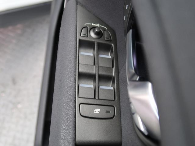 フリースタイル‐D 認定 ディーゼル 禁煙車 1オーナー 限定車 パワーテールゲート シートヒーター MERIDIANサウンドシステム パドルシフト フルセグTV 全方位カメラ 純正SSDナビ 衝突被害軽減 車線逸脱警告(33枚目)