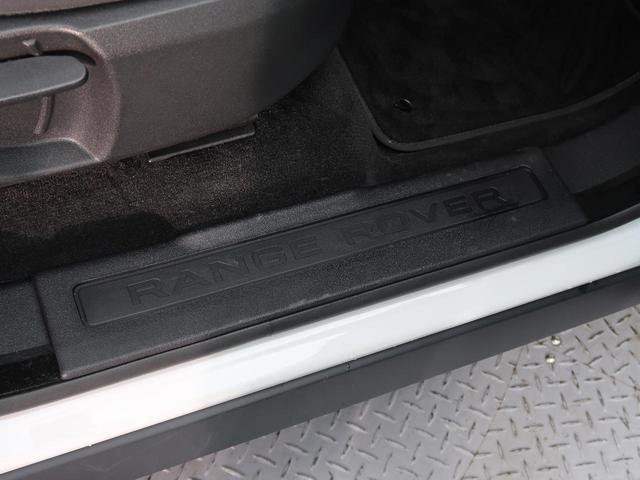 フリースタイル‐D 認定 ディーゼル 禁煙車 1オーナー 限定車 パワーテールゲート シートヒーター MERIDIANサウンドシステム パドルシフト フルセグTV 全方位カメラ 純正SSDナビ 衝突被害軽減 車線逸脱警告(34枚目)