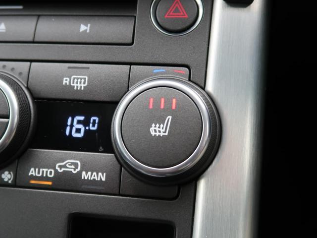 フリースタイル‐D 認定 ディーゼル 禁煙車 1オーナー 限定車 パワーテールゲート シートヒーター MERIDIANサウンドシステム パドルシフト フルセグTV 全方位カメラ 純正SSDナビ 衝突被害軽減 車線逸脱警告(36枚目)