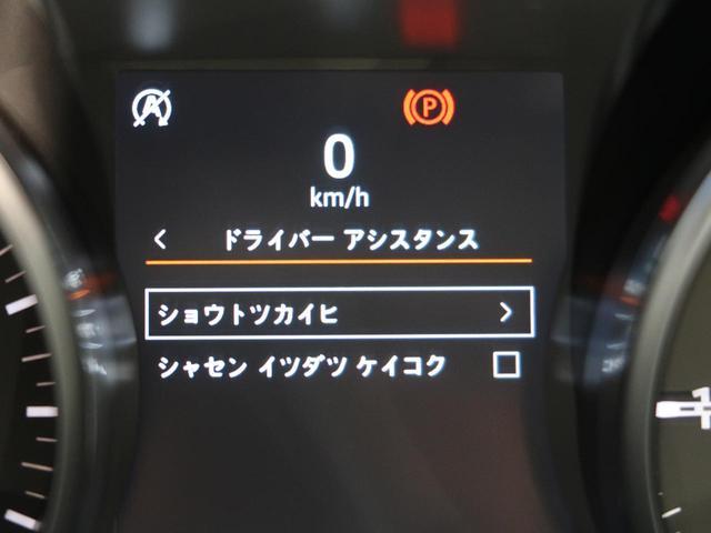 フリースタイル‐D 認定 ディーゼル 禁煙車 1オーナー 限定車 パワーテールゲート シートヒーター MERIDIANサウンドシステム パドルシフト フルセグTV 全方位カメラ 純正SSDナビ 衝突被害軽減 車線逸脱警告(38枚目)