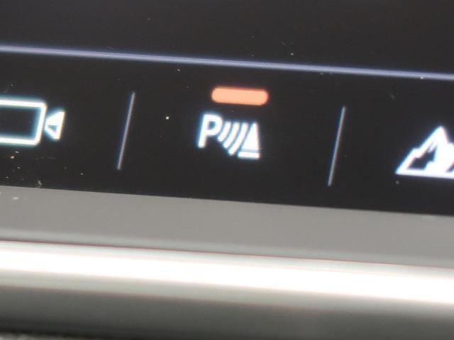 フリースタイル‐D 認定 ディーゼル 禁煙車 1オーナー 限定車 パワーテールゲート シートヒーター MERIDIANサウンドシステム パドルシフト フルセグTV 全方位カメラ 純正SSDナビ 衝突被害軽減 車線逸脱警告(41枚目)