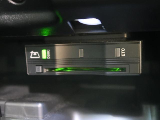 フリースタイル‐D 認定 ディーゼル 禁煙車 1オーナー 限定車 パワーテールゲート シートヒーター MERIDIANサウンドシステム パドルシフト フルセグTV 全方位カメラ 純正SSDナビ 衝突被害軽減 車線逸脱警告(42枚目)