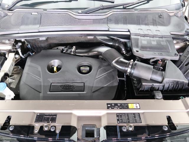 SEプラス 認定 ガラスルーフ パワーテールゲート MERIDIAN シートヒーター 自動被害軽減ブレーキ 車線逸脱警告 クルーズコントロール 全方位カメラ(8枚目)