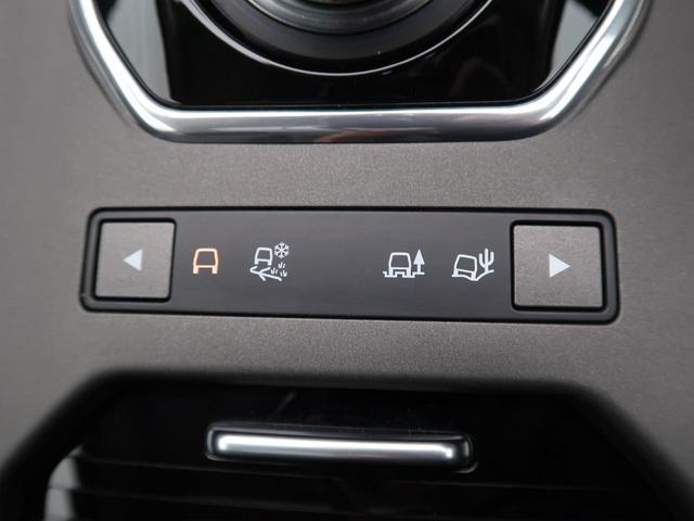 SEプラス 認定 ガラスルーフ パワーテールゲート MERIDIAN シートヒーター 自動被害軽減ブレーキ 車線逸脱警告 クルーズコントロール 全方位カメラ(12枚目)