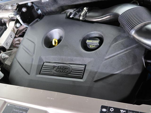 SEプラス 認定 ガラスルーフ パワーテールゲート MERIDIAN シートヒーター 自動被害軽減ブレーキ 車線逸脱警告 クルーズコントロール 全方位カメラ(21枚目)