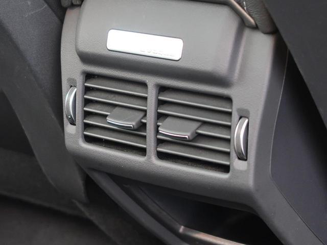SEプラス 認定 ガラスルーフ パワーテールゲート MERIDIAN シートヒーター 自動被害軽減ブレーキ 車線逸脱警告 クルーズコントロール 全方位カメラ(23枚目)