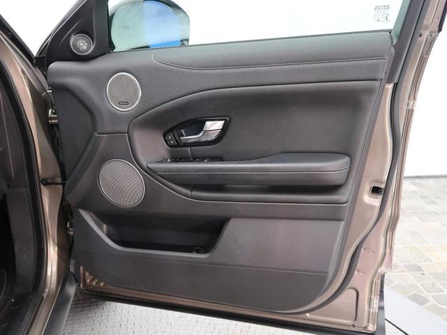 SEプラス 認定 ガラスルーフ パワーテールゲート MERIDIAN シートヒーター 自動被害軽減ブレーキ 車線逸脱警告 クルーズコントロール 全方位カメラ(24枚目)