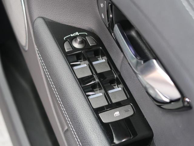 SEプラス 認定 ガラスルーフ パワーテールゲート MERIDIAN シートヒーター 自動被害軽減ブレーキ 車線逸脱警告 クルーズコントロール 全方位カメラ(25枚目)