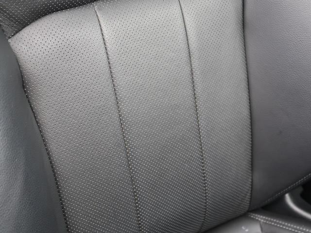 SEプラス 認定 ガラスルーフ パワーテールゲート MERIDIAN シートヒーター 自動被害軽減ブレーキ 車線逸脱警告 クルーズコントロール 全方位カメラ(26枚目)