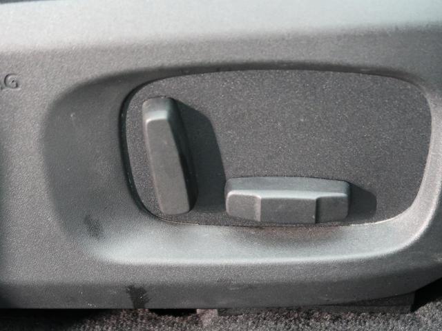 SEプラス 認定 ガラスルーフ パワーテールゲート MERIDIAN シートヒーター 自動被害軽減ブレーキ 車線逸脱警告 クルーズコントロール 全方位カメラ(28枚目)
