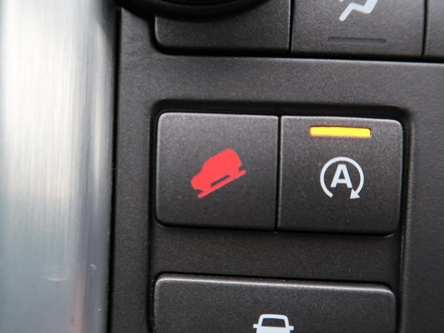 SEプラス 認定 ガラスルーフ パワーテールゲート MERIDIAN シートヒーター 自動被害軽減ブレーキ 車線逸脱警告 クルーズコントロール 全方位カメラ(30枚目)