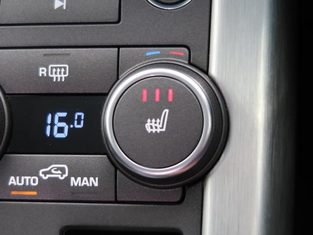 SEプラス 認定 ガラスルーフ パワーテールゲート MERIDIAN シートヒーター 自動被害軽減ブレーキ 車線逸脱警告 クルーズコントロール 全方位カメラ(33枚目)