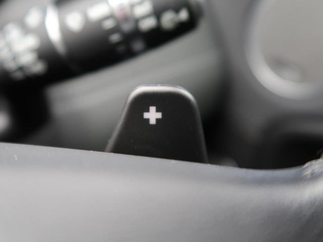 SEプラス 認定 ガラスルーフ パワーテールゲート MERIDIAN シートヒーター 自動被害軽減ブレーキ 車線逸脱警告 クルーズコントロール 全方位カメラ(39枚目)