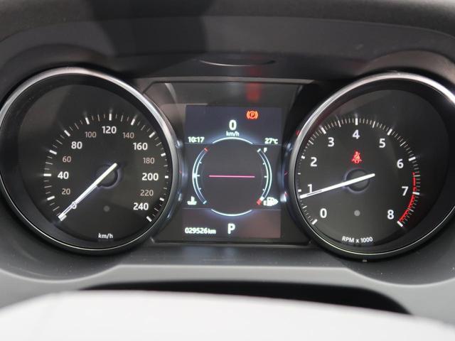 SEプラス 認定 ガラスルーフ パワーテールゲート MERIDIAN シートヒーター 自動被害軽減ブレーキ 車線逸脱警告 クルーズコントロール 全方位カメラ(42枚目)