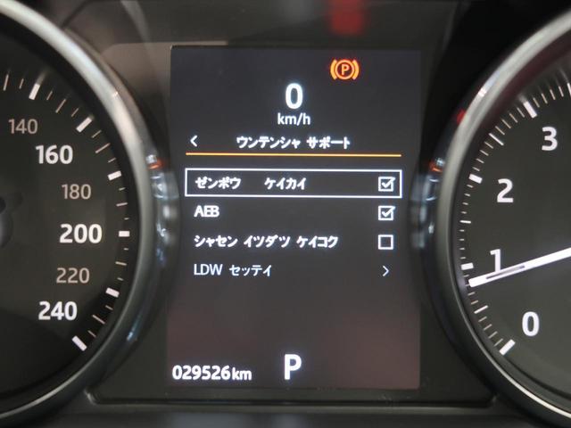 SEプラス 認定 ガラスルーフ パワーテールゲート MERIDIAN シートヒーター 自動被害軽減ブレーキ 車線逸脱警告 クルーズコントロール 全方位カメラ(43枚目)