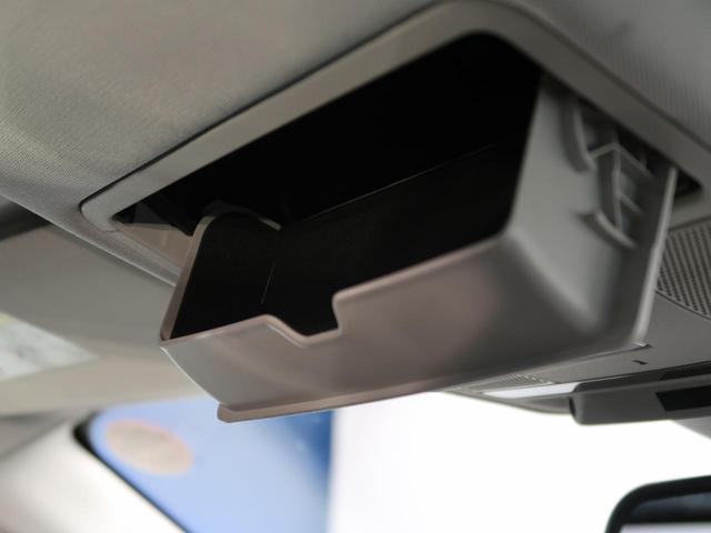 SEプラス 認定 ガラスルーフ パワーテールゲート MERIDIAN シートヒーター 自動被害軽減ブレーキ 車線逸脱警告 クルーズコントロール 全方位カメラ(44枚目)