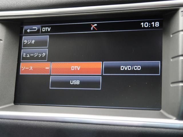 SEプラス 認定 ガラスルーフ パワーテールゲート MERIDIAN シートヒーター 自動被害軽減ブレーキ 車線逸脱警告 クルーズコントロール 全方位カメラ(45枚目)
