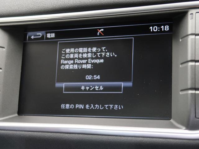 SEプラス 認定 ガラスルーフ パワーテールゲート MERIDIAN シートヒーター 自動被害軽減ブレーキ 車線逸脱警告 クルーズコントロール 全方位カメラ(46枚目)