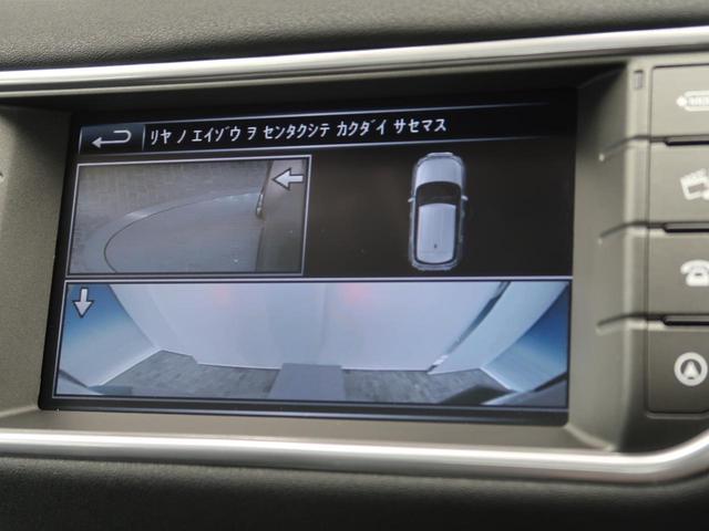 SEプラス 認定 ガラスルーフ パワーテールゲート MERIDIAN シートヒーター 自動被害軽減ブレーキ 車線逸脱警告 クルーズコントロール 全方位カメラ(49枚目)