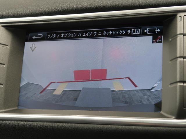SEプラス 認定 ガラスルーフ パワーテールゲート MERIDIAN シートヒーター 自動被害軽減ブレーキ 車線逸脱警告 クルーズコントロール 全方位カメラ(50枚目)