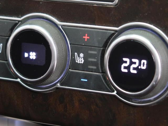 オートバイオグラフィー 認定 パノラミックルーフ リアモニター ブラックパック 前席マッサージ機能 全席ヒーター 22インチAW レッドキャリパー 液晶メーター パワーバックドア MERIDIAN(27枚目)