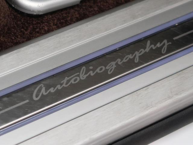 オートバイオグラフィー 認定 パノラミックルーフ リアモニター ブラックパック 前席マッサージ機能 全席ヒーター 22インチAW レッドキャリパー 液晶メーター パワーバックドア MERIDIAN(33枚目)