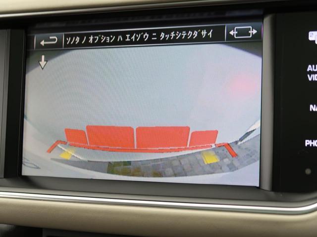 オートバイオグラフィー 認定 パノラミックルーフ リアモニター ブラックパック 前席マッサージ機能 全席ヒーター 22インチAW レッドキャリパー 液晶メーター パワーバックドア MERIDIAN(58枚目)