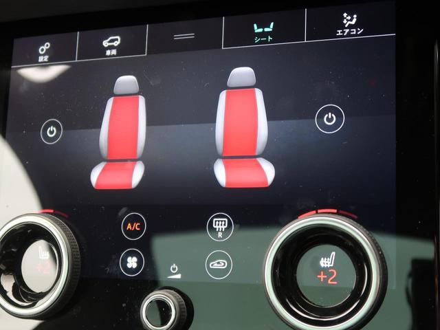 R-ダイナミック SE 認定 サンルーフ 液晶メーター ドライブパック パークアシスト 20インチブラックホイール 電動テールゲート シートヒーター 360度カメラ シートメモリー(6枚目)