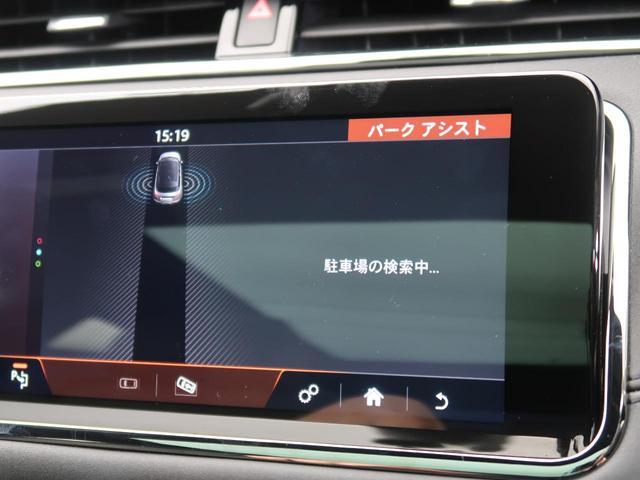 R-ダイナミック SE 認定 サンルーフ 液晶メーター ドライブパック パークアシスト 20インチブラックホイール 電動テールゲート シートヒーター 360度カメラ シートメモリー(7枚目)