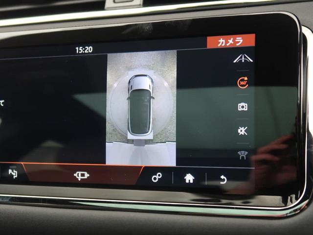 R-ダイナミック SE 認定 サンルーフ 液晶メーター ドライブパック パークアシスト 20インチブラックホイール 電動テールゲート シートヒーター 360度カメラ シートメモリー(13枚目)