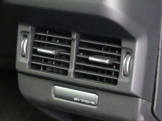 R-ダイナミック SE 認定 サンルーフ 液晶メーター ドライブパック パークアシスト 20インチブラックホイール 電動テールゲート シートヒーター 360度カメラ シートメモリー(25枚目)