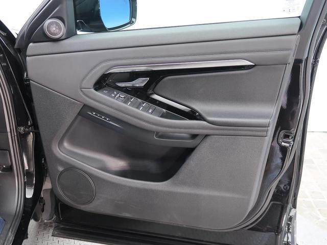R-ダイナミック SE 認定 サンルーフ 液晶メーター ドライブパック パークアシスト 20インチブラックホイール 電動テールゲート シートヒーター 360度カメラ シートメモリー(28枚目)