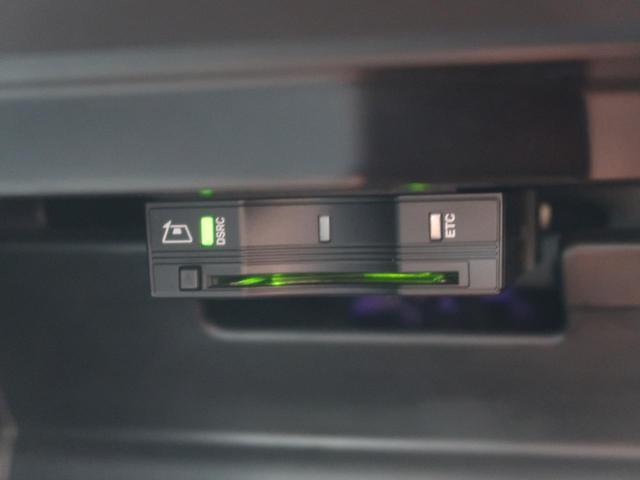 R-ダイナミック SE 認定 サンルーフ 液晶メーター ドライブパック パークアシスト 20インチブラックホイール 電動テールゲート シートヒーター 360度カメラ シートメモリー(33枚目)