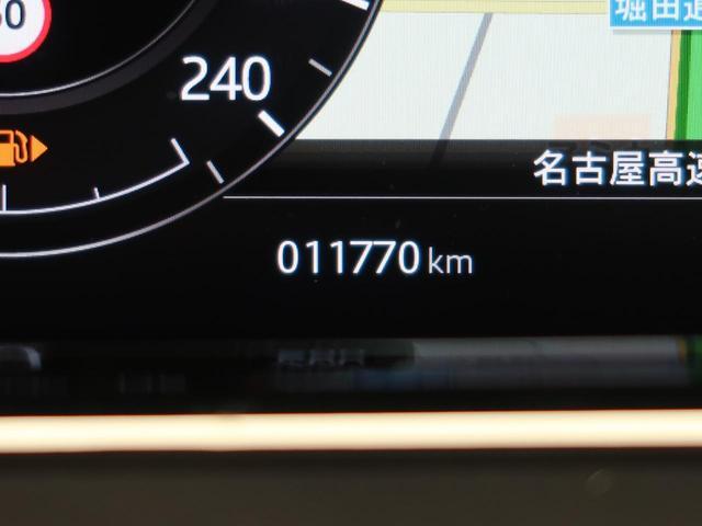 R-ダイナミック SE 認定 サンルーフ 液晶メーター ドライブパック パークアシスト 20インチブラックホイール 電動テールゲート シートヒーター 360度カメラ シートメモリー(44枚目)