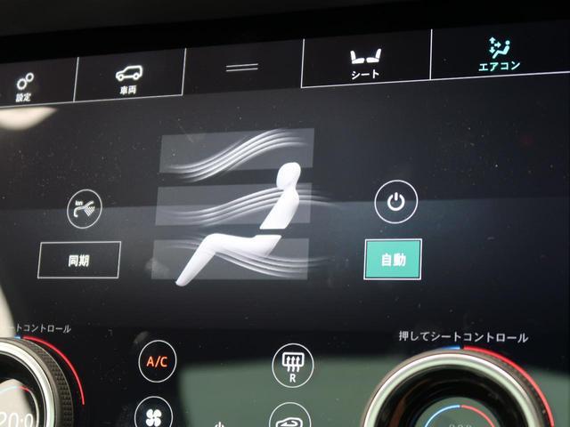 R-ダイナミック SE 認定 サンルーフ 液晶メーター ドライブパック パークアシスト 20インチブラックホイール 電動テールゲート シートヒーター 360度カメラ シートメモリー(47枚目)