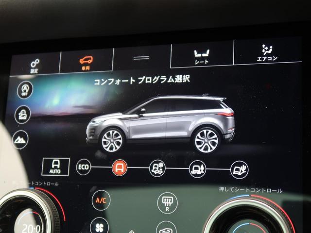 R-ダイナミック SE 認定 サンルーフ 液晶メーター ドライブパック パークアシスト 20インチブラックホイール 電動テールゲート シートヒーター 360度カメラ シートメモリー(48枚目)